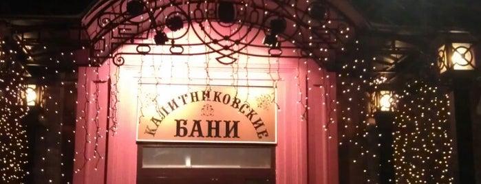 Калитниковские бани is one of สถานที่ที่บันทึกไว้ของ Alina.