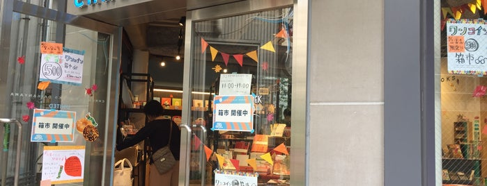 CHRONICLE BOOKS DAIKANYAMA is one of 本屋さん BOOK STORE.