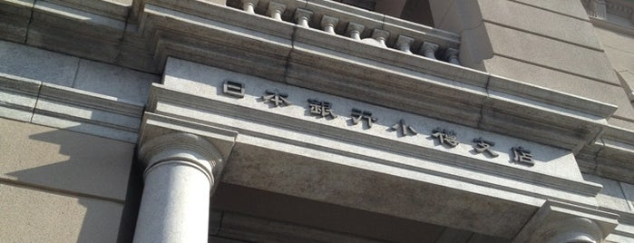 Bank of Japan Otaru Museum is one of Museen.