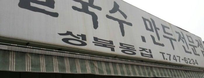 성북동집 is one of noodle.