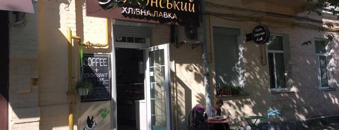 Волконский is one of Lieux sauvegardés par Андрей.