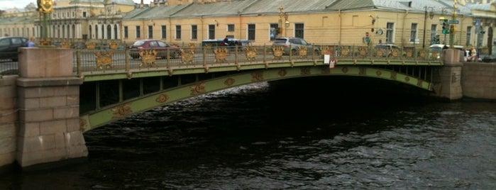 1-й Инженерный Мост / 1st Engineering Bridge is one of Санкт-Петербург.