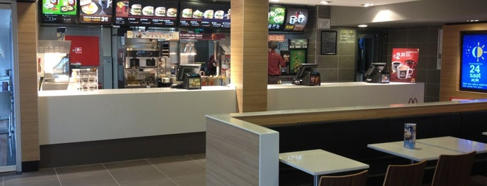 McDonald's is one of Merve Venüs : понравившиеся места.