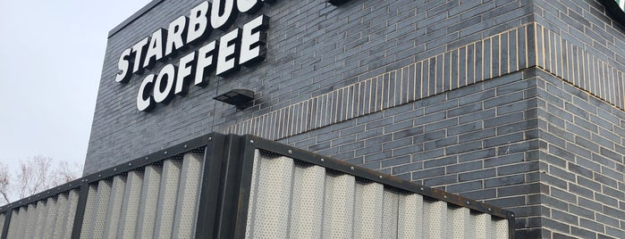Starbucks is one of สถานที่ที่ Wendy ถูกใจ.