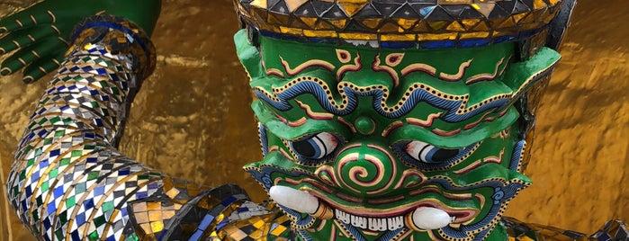 Prasat Phra Thep Bidon is one of Trips / Thailand.