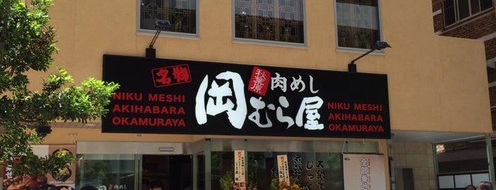 Niku Meshi Okamuraya is one of Posti che sono piaciuti a Mzn.