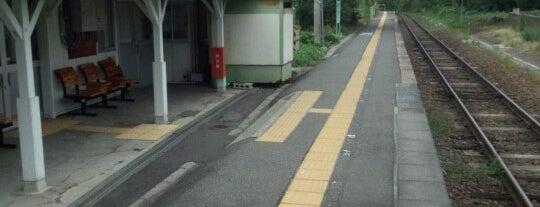 上今井駅 is one of JR 고신에쓰지방역 (JR 甲信越地方の駅).