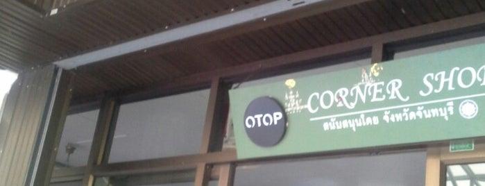 เสื่อประสิทธิพาณิชย์ is one of Orte, die Kanokporn gefallen.