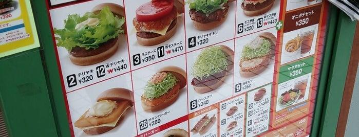 MOS Burger is one of Nyoho 님이 좋아한 장소.
