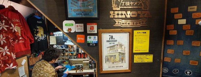ヒノヤ本店 is one of Tokyo 2018.