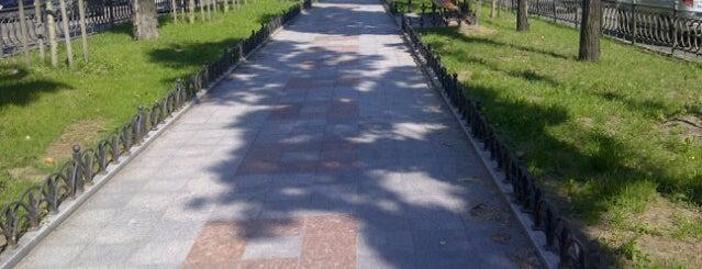 Алея на бульварі Лесі Українки is one of Lieux qui ont plu à Dmytro.