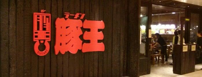 Butao Ramen is one of Hong Kong ramen.