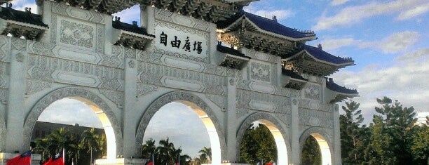 Chiang Kai-Shek Memorial Hall is one of Taiwan.