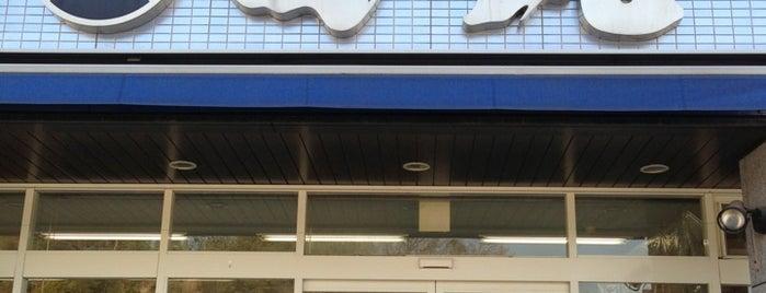 (株)田丸 鮮魚お料理 is one of ZN'ın Kaydettiği Mekanlar.