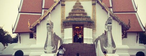 Wat Phu Mintr is one of พะเยา แพร่ น่าน อุตรดิตถ์.