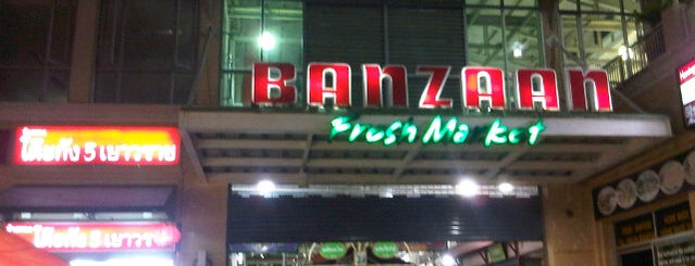 Banzaan Fresh Market is one of Patong Beach, Phuket, Thailand.