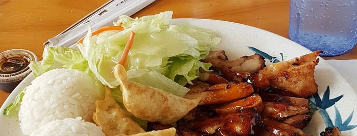 The 13 Best Places For Hainanese Chicken Rice In Portland