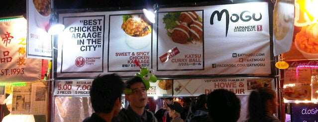 Mogu: Japanese Street Eats is one of バンクーバー.