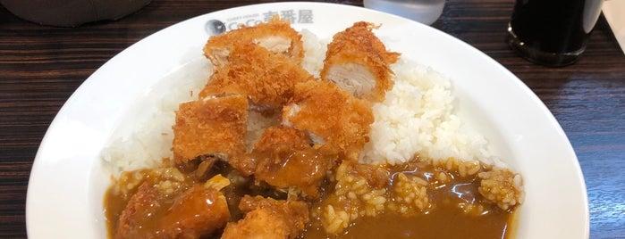 CoCo壱番屋 ハラール is one of Tokyo.