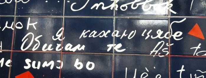 """Die Mauer der """"Ich liebe dich"""" is one of Paris."""