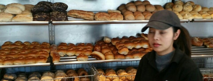 Daniels bakery is one of LONDON PIMP.