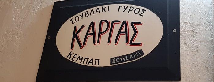 Κάργας is one of Sifnos.