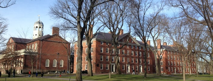 ハーバード大学 is one of life of learning.