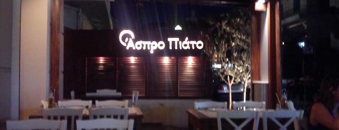 Άσπρο Πιάτο is one of Posti salvati di Nezih.