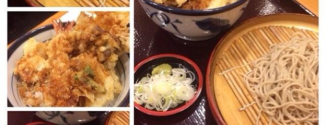 天丼てんや 鶴見東口店 is one of Tempat yang Disukai 🍩.