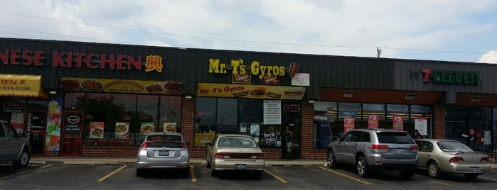 Mr T's Gyros is one of Tさんの保存済みスポット.