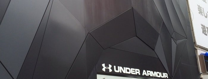 UNDER ARMOUR CLUBHOUSE 渋谷 is one of 気になる.