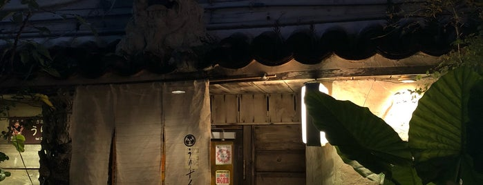 Urizun Izakaya is one of Okinawa, Japan To-Do List.