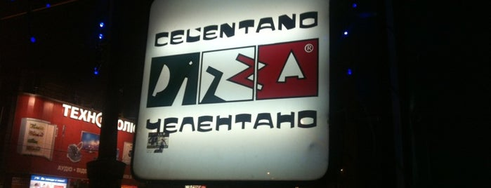 Піца Челентано / Celentano Pizza is one of Olga 님이 좋아한 장소.