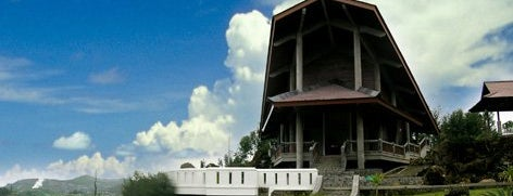 Dieng Plateu Theatre is one of Dieng Plateau.
