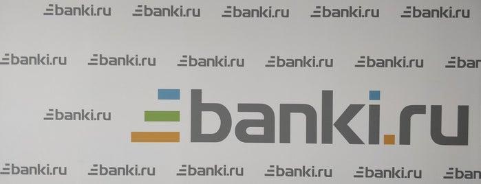 Банки.ру / Banki.ru is one of Офисы, в которых можно подписаться на фрукты (ч.2).