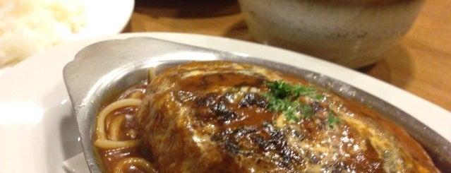 街の小さなレストラン 9.9.9. is one of (整理用)★ Kyusyu 九州.