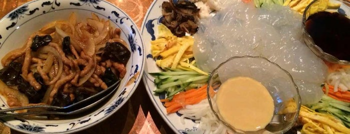 Great China is one of 2015 SF Bay Area Michelin Bib Gourmand.