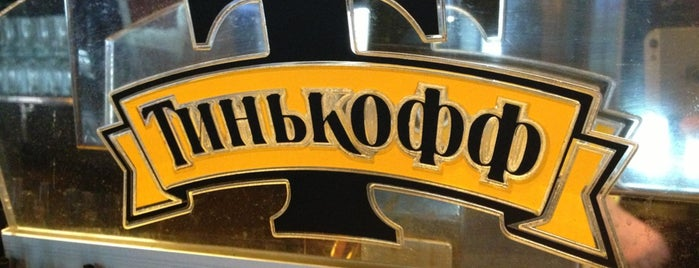 Тинькофф is one of RestoUp Top (700 - 1500 руб), Мск.
