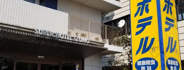 スーパーホテル出雲駅前 is one of Orte, die ZN gefallen.