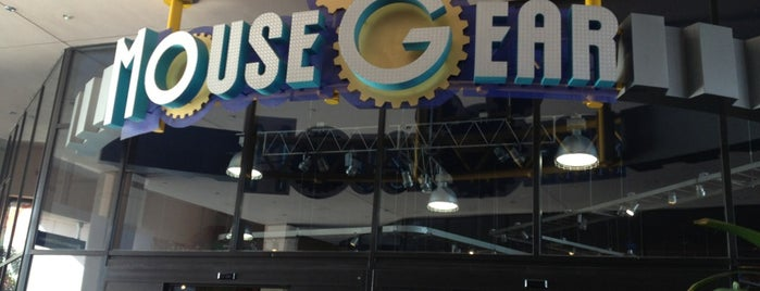Mouse Gear is one of New trip - Compras.