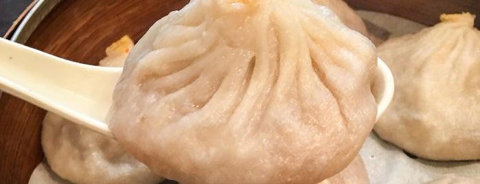Kung Fu Little Steamed Buns Ramen is one of NYC Soup Dumplings.