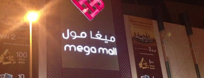 Mega Mall ميغا مول is one of Malls.