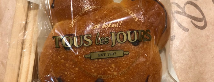 Tous Les Jours is one of M-US-01.