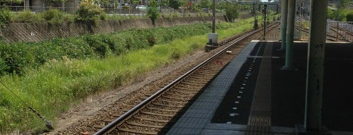 高の原駅 1・2番線ホーム is one of สถานที่ที่ Shigeo ถูกใจ.