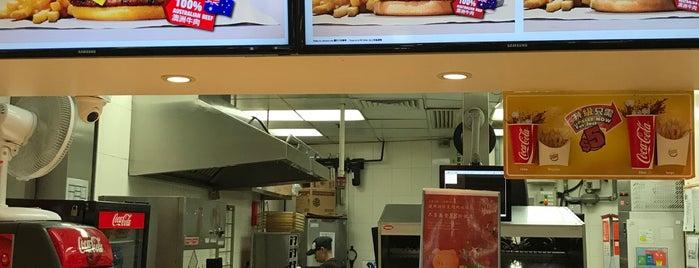 Burger King 漢堡王 is one of Mauricio 님이 좋아한 장소.