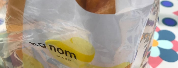 ka-nom is one of Scone Shop 🍞.