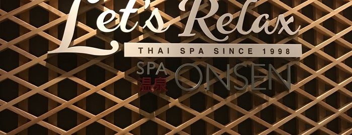 Let's Relax Spa & Onsen Sukhumwit55 is one of Bkk.