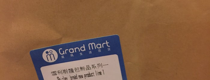 Grand Mart | 高瑪生活百貨 is one of Lugares favoritos de SV.