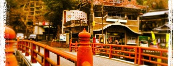 長門湯本温泉 is one of 行きたい温泉.