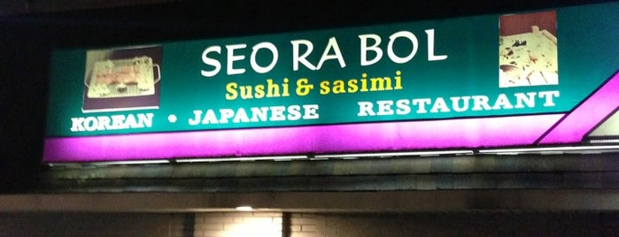 Seorabol Korean Restaurant is one of Lugares guardados de Jason.